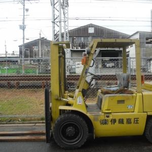 ขายแล้ว Mitsubishi FG28 F13C