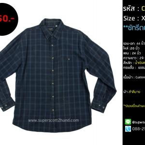 C1979 เสื้อเชิ้ตลายสก๊อต สีน้ำเงินเทา