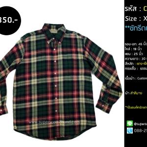 C2558 เสื้อลายสก๊อตผู้ชายมือสอง สีแดงเขียว