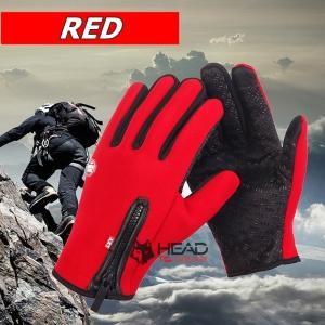 ถุงมือกันหนาว กันความเย็น เต็มนิ้ว : สีแดง Red รหัส GT022