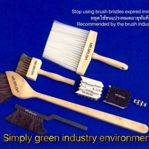 แปรงสารพัดช่างPolytechnic brush