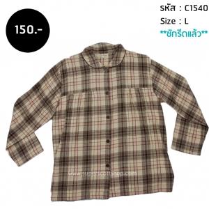 C1540 เสื้อลายสก๊อต ผู้หญิง สีครีม คอบัว