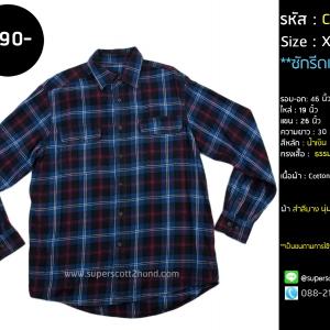 C2526 เสื้อลายสก๊อตผู้ชายมือสอง สีน้ำเงิน