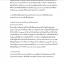 แนวข้อสอบทหารอากาศ ชาย/หญิง ปี 60 thumbnail 8