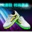 รองเท้ามีไฟ รองเท้า LED สีขาว มีแถบสีเหลืองดำ เปลี่ยนสีได้ 11 สี สินค้าพรีออเดอร์ thumbnail 13