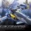 BANDAI RG 06 - SKYGRASPER thumbnail 1