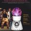 ลำโพงมีไฟ ลำโพงพลาสม่า (Plasma Ball Speaker) thumbnail 2