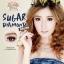 Sugar Diamond - brown thumbnail 1