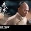 Ace Toyz AT-006 Kung Fu Master thumbnail 10