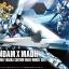 BANDAI HGBF 003 - GUNDAM X MAOH thumbnail 1