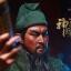 08/06/2018 INFLAMES IFT-031 / IFT-032 Sets Of Soul Of Tiger Generals - Guan Yunchang thumbnail 26