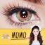 Momo - brown thumbnail 1