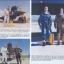 "DAMTOYS No.78032 SR-71 ""BLACK BIRD"" TEST PILOT thumbnail 11"