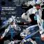 BANDAI RGEE - GUNDAM ASTRAEA thumbnail 2