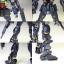 BANDAI RG 07 - GUNDAM Mk-II TITANS thumbnail 18