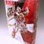 BANDAI METAL BUILD - ASTRAY RED FRAME + Back Pack thumbnail 2