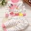ชุดนอนเด็กสีชมพูลายกระต่าย thumbnail 1