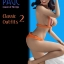 PHICEN ERPLBP002 BETTIE PAGE Classic Outfits 2 thumbnail 2