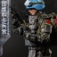 FLAGSET FS-73016 UN China Army - Chinese Peacekeeping Infantry battalion thumbnail 9
