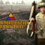 """DID A80116 2ND ARMORED DIVISION """"MILITARY POLICE"""" - BRYAN thumbnail 56"""