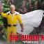 threezero ONE-PUNCH MAN 1/6 SAITAMA (Exclusive) thumbnail 2