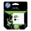 ตลับหมึกแท้ HP61XL Black thumbnail 1