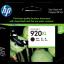 ตลับหมึกแท้ HP920XL ฺBlack สีดำ ราคา 950 บาท thumbnail 1