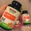 ไลซีน เสริมภูมิต้านทาน ชนิดผง สุนัข/แมว ( Lysine for cat Immune System Support ) thumbnail 3