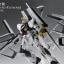 BANDAI MG Ver.Ka - DOUBLE FIN FUNNEL CUSTOM UNIT [Mobile Suit RX-93 V GUNDAM Ver.Ka] thumbnail 3