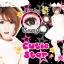 Cutei Star-Gray thumbnail 1