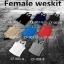 1/6 CF-003 Slim vest thumbnail 1
