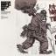 ThreeA Adventure Kartel - Ankou EX Sxclb Bouncer thumbnail 5