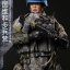 FLAGSET FS-73016 UN China Army - Chinese Peacekeeping Infantry battalion thumbnail 10