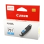 ตลับหมึกแท้ Canon Cli-751 สีฟ้า Cyan ราคา 540 บาท thumbnail 1