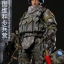 FLAGSET FS-73016 UN China Army - Chinese Peacekeeping Infantry battalion thumbnail 16