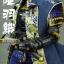 16/08/2018 TITTOYS TT012 TT013 1/6 Fight kimono (vest) thumbnail 15
