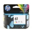 ตลับหมึก HP 61 Color 3 สี ราคา 700 บาท thumbnail 1