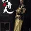 22/01/2018 ZOY TOYS 1/6 Song Dynasty Series - Bao Zheng (Justice Bao) thumbnail 2