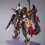 BANDAI METAL BUILD - GUNDAM ASTRAY GOLD FRAME AMATSU MINA thumbnail 1