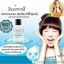 คลีนซิ่ง Aqua gentle Cleansing thumbnail 1