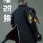 16/08/2018 TITTOYS TT012 TT013 1/6 Fight kimono (vest) thumbnail 7