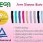 MEGA UV thumbnail 1
