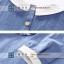 Pre-order เสื้อเชิ้ต / แพ็คละ 5 ตัว / สีฟ้า thumbnail 2