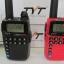 วิทยุสื่อสาร TYT TH UV3R สองย่านความถี่ Dual Band 136-174MHz / 400-470MHz หรือDual Band 136-174MHz / 200-250MHz thumbnail 20