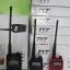 วิทยุสื่อสาร TYT TH UV3R สองย่านความถี่ Dual Band 136-174MHz / 400-470MHz หรือDual Band 136-174MHz / 200-250MHz thumbnail 16