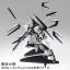 BANDAI MG Ver.Ka - DOUBLE FIN FUNNEL CUSTOM UNIT [Mobile Suit RX-93 V GUNDAM Ver.Ka] thumbnail 2