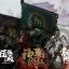 08/06/2018 INFLAMES IFT-031 / IFT-032 Sets Of Soul Of Tiger Generals - Guan Yunchang thumbnail 21