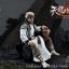 End I Toys EIT1708 The Demi-Gods & Semi-Devils + Table & Chair thumbnail 13