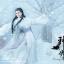 End I Toys EIT1706 Jade Dragon Girl thumbnail 3