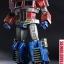 HOT TOYS TF001 THE TRANSFORMERS GENERATION 1: Optimus Prime (Starscream Version) thumbnail 10